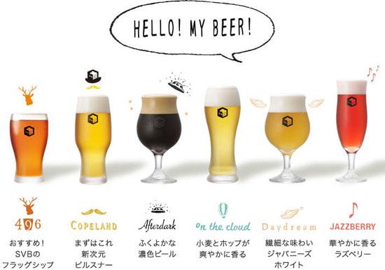 SPRING VALLEY BREWERY 6種類の定番ビール