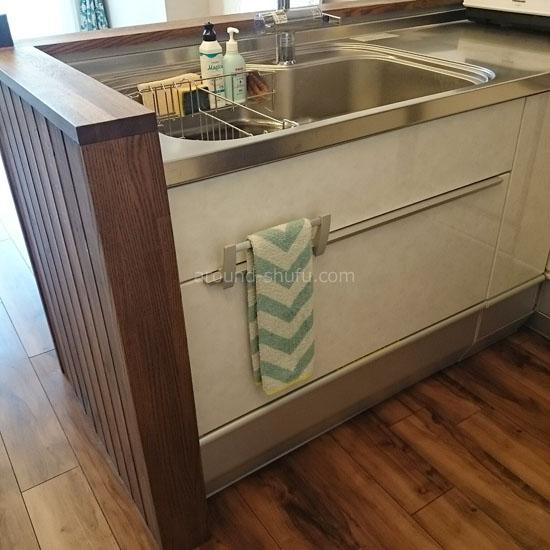 カラフルまいにちタオル キッチン