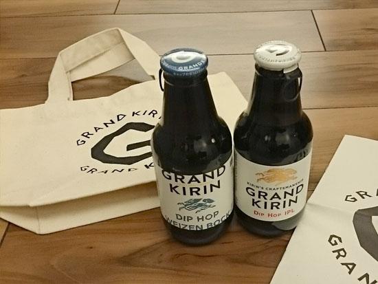 GRAND KIRIN CRAFT BEER ROOM お土産