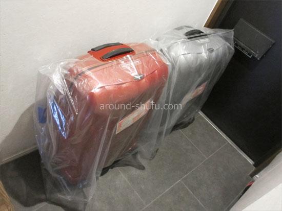 dmm スーツケース レンタル 返却