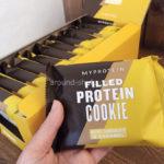 フィルド プロテインクッキー(ダブルチョコレート&キャラメル味)