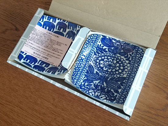 Finlayson  藍色美しい5種類の角皿セット