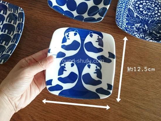 北欧 フィンレイソン 小皿 サイズ
