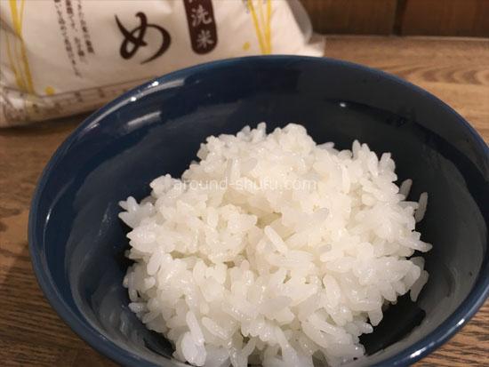 おいしい 無洗米 まばゆきひめ