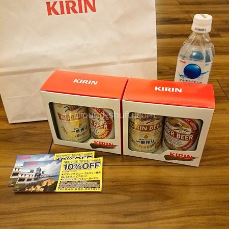 キリンビールセミナーお土産