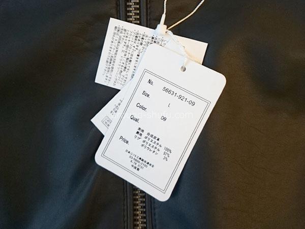 フード付きPUジャケット 素材