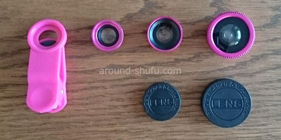 3種類のスマホ用レンズ