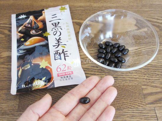 三黒の美酢 効果