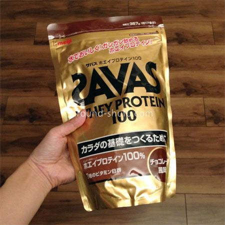 ザバス ホエイプロテイン100 チョコレート味