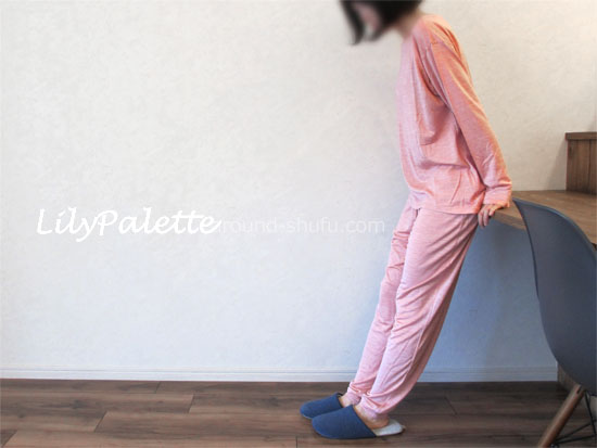 LilyPalette シルクパジャマ レビュー