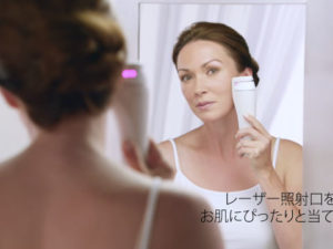 トリア 美顔器 使い方