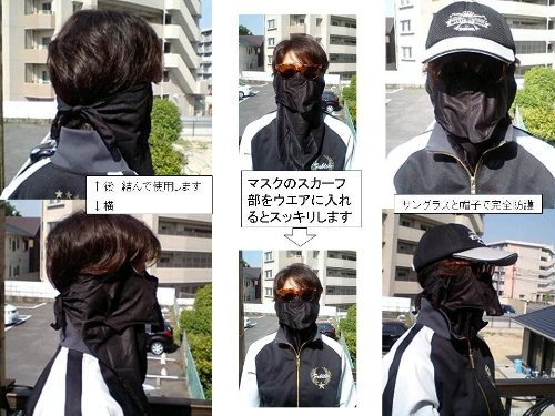 RF-SPORTS MASK FULL COVER