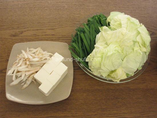 博多若杉牛もつ鍋セット 野菜