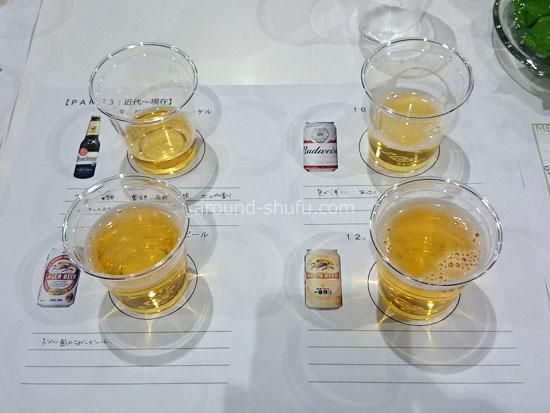 ピルスナービール4種