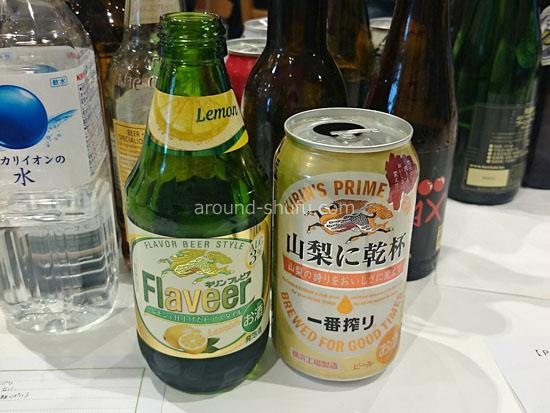 現在のビール